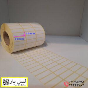 برچسب کاغذی 30 × 10