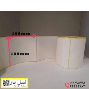 برچسب کاغذی 100 × 100