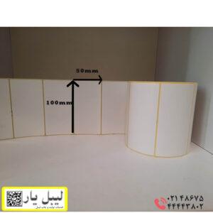 برچسب کاغذی 50 × 100