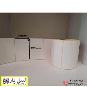 برچسب کاغذی 60 × 100