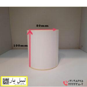 برچسب کاغذی 80 × 100