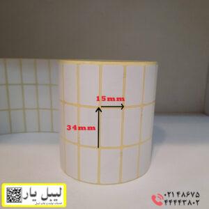برچسب کاغذی 34 × 15