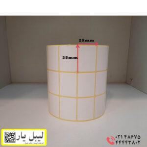 برچسب کاغذی 35 × 25