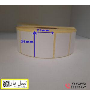برچسب کاغذی 35×25 تک ردیف
