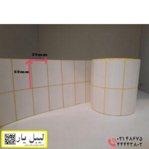برچسب کاغذی 50 × 30