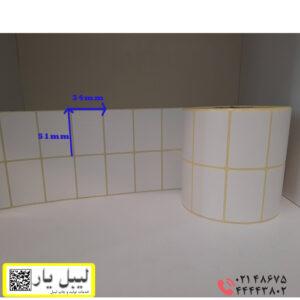 برچسب کاغذی 34 × 51