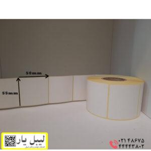 برچسب کاغذی 55 × 50