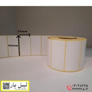 برچسب کاغذی 30 × 60