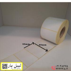 برچسب کاغذی 40 × 60