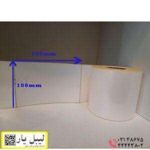 برچسب پی وی سی 150 × 100