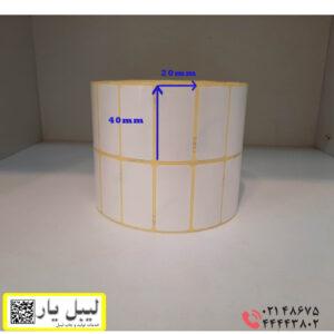 برچسب پی وی سی 40 × 20