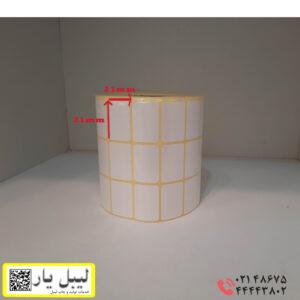برچسب پی وی سی 31 × 21