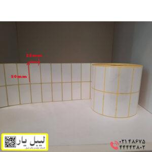 برچسب پی وی سی 50 × 25