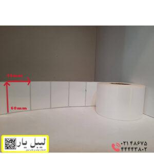 برچسب پی وی سی 40 × 60