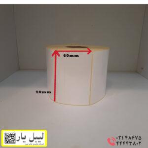 برچسب پی وی سی 90 × 60