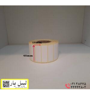 برچسب حرارتی 45 × 15