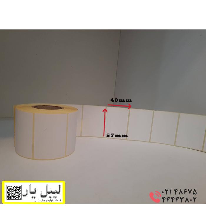 برچسب حرارتی 57 × 40