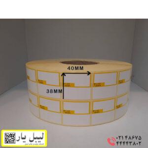 برچسب کاغذی زرد سایز 38×40